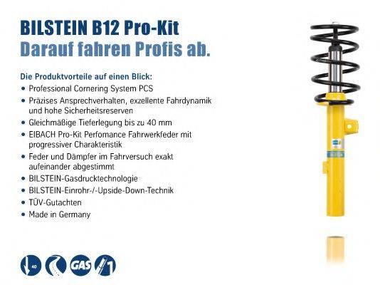 BILSTEIN BIL015307 Комплект ходовой части, пружины / амортизаторы