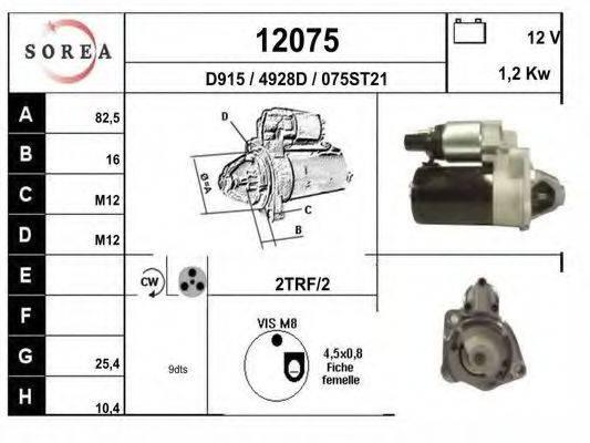 EAI 12075 Стартер