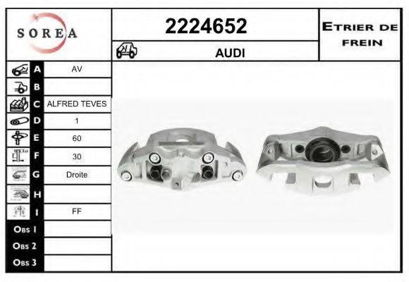 EAI 2224652 Тормозной суппорт
