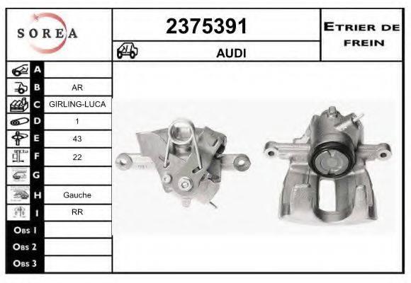 EAI 2375391 Тормозной суппорт
