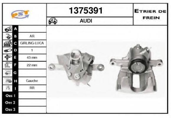 SNRA 1375391 Тормозной суппорт