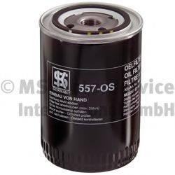 KOLBENSCHMIDT 50013557 Масляный фильтр