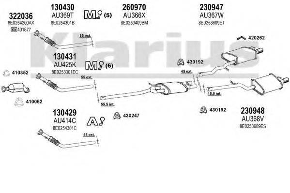 KLARIUS 940612E Система выпуска ОГ